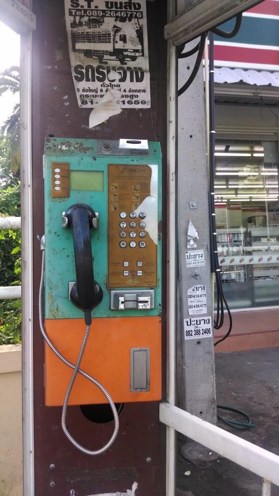 Need to make a call?