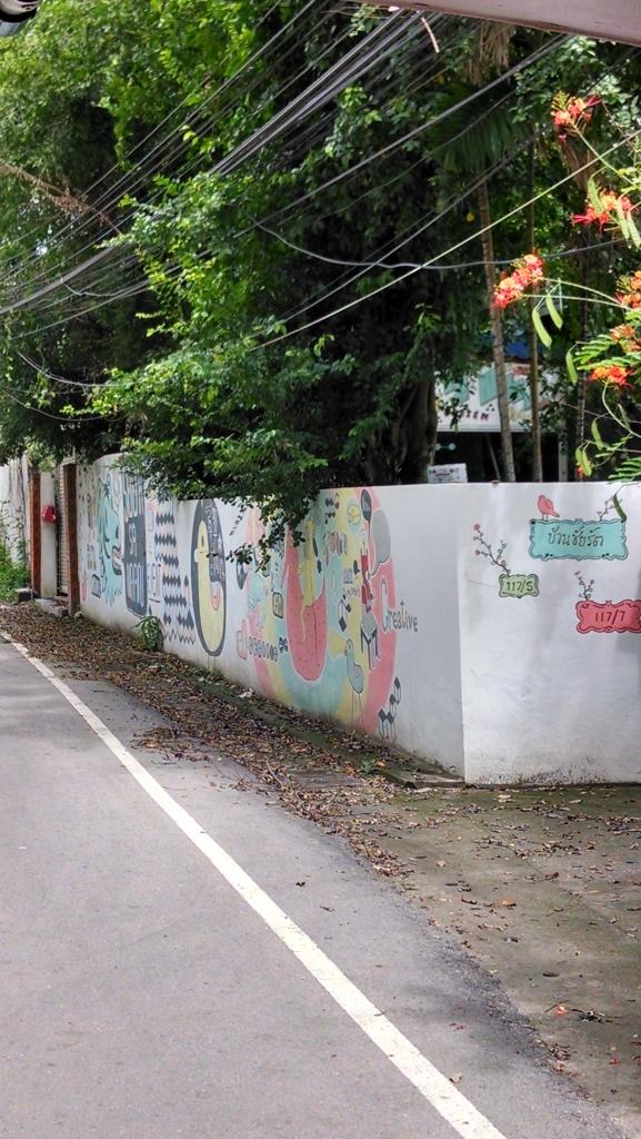 Some cute graffiti along the way.